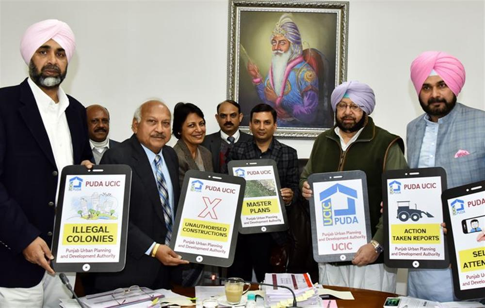 Punjab CM Rolls App To Verify Unlawful Construction