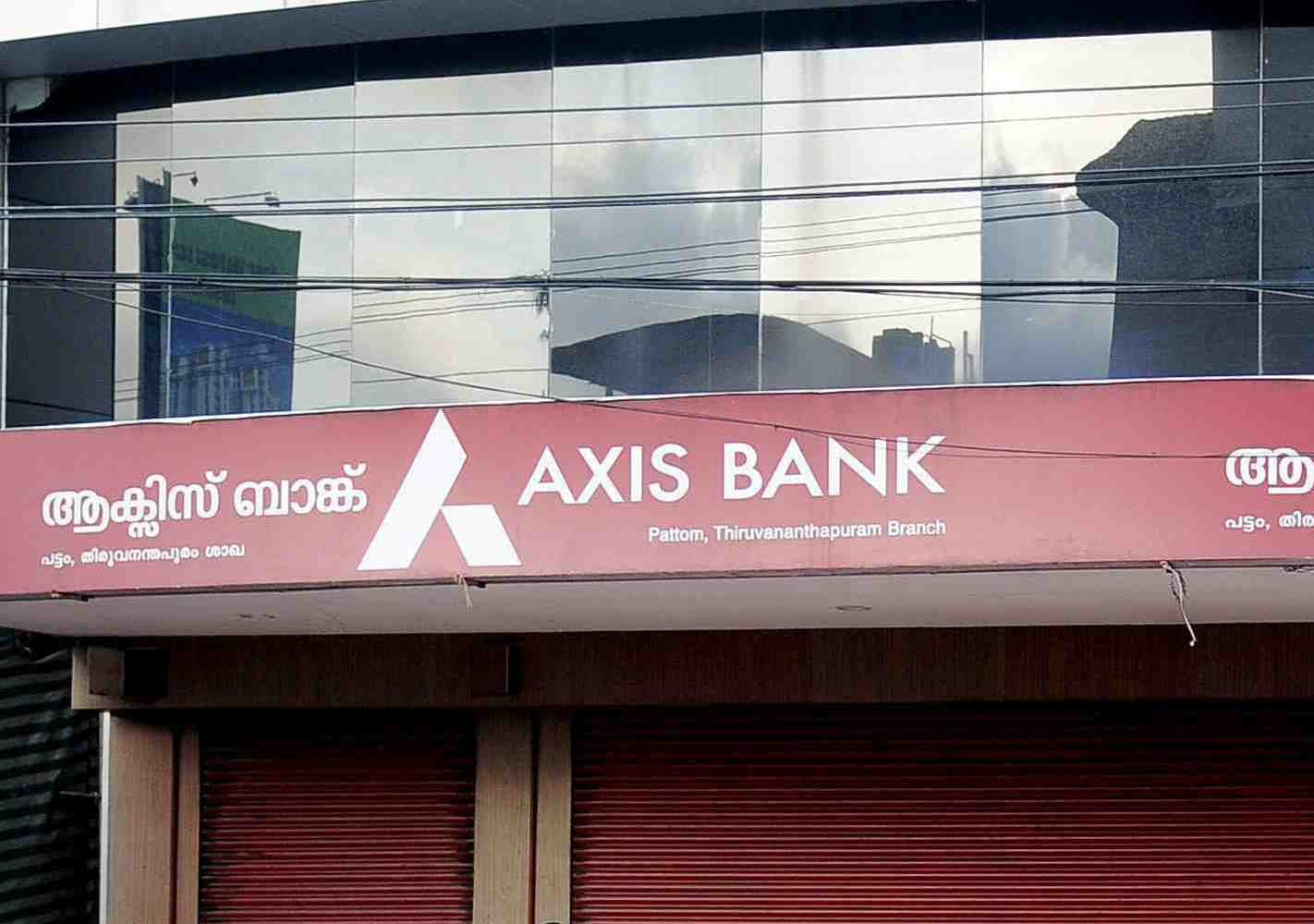 Axis Bank, Maruti Suzuki To Announce their Results This Week