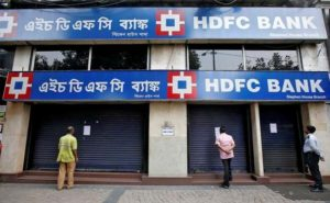 HDFC Bank's Is India's First Bank To Touch Rs.5 Lakh Crore Market Cap
