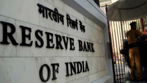 No Key Rate Changes By RBI In The Next Policy Review