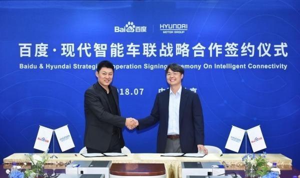 Baidu And Hyundai Motor Inks MoU For IoV